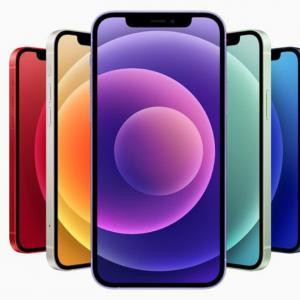iPhone13発売によりiPhone12が値下げ!iPhone12を安く買う方法を解説。