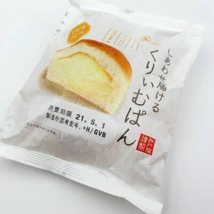 しっとりしなやかな生地のとろとろのクリーム‥神戸屋の人気シリーズぱんの元祖!