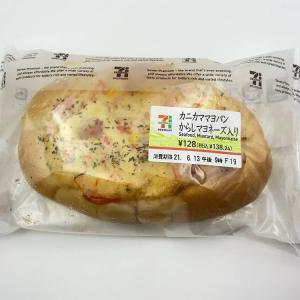 ふんわり優しい食感にクッキリ縁取る味わいが旨し!セブンの惣菜パン