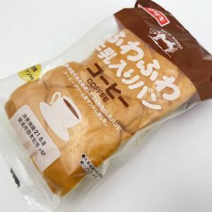 まったり甘いミルクコーヒーの中のほろ苦さが旨し!ヤマザキの牛乳パン