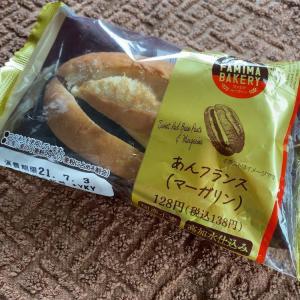 クリーム(具材)感増して、フランスパンとの兼ね合いが‥ファミマのロングセラーパン