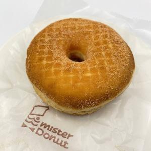 甘さの中にほんのりシナモン、揚げたてを食べたいミスドのふわふわのイーストドーナツ