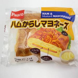 しっとり潤って食べやすく!敷島製パンのハムマヨ!