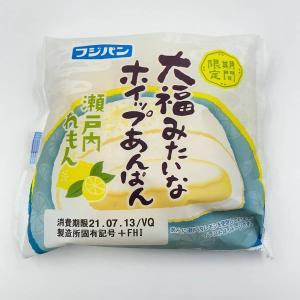 雑味のないクリアな酸味!和菓子みたいな食べやすいレモンあんぱん