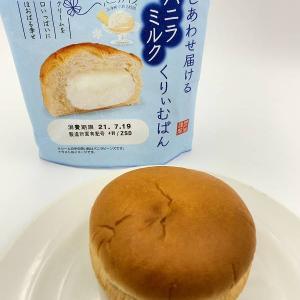 後味よしなバニラの甘さ!神戸屋の定番シリーズの新味!