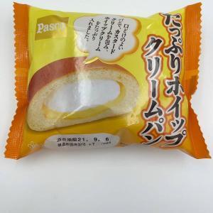 グラニュー糖のような甘さがとろけるクリームから!パスコのクリームパン