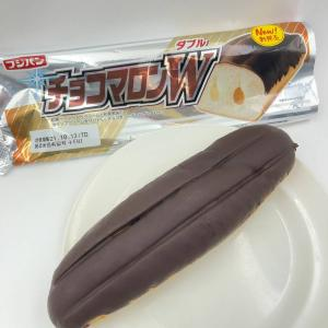 メリハリのある2つの甘さが旨し!フジパンのチョコがパリパリのロールパン