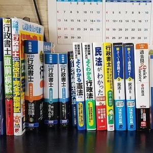 行政書士試験本番まであと1ヶ月 記述と一般知識の不安を払拭!