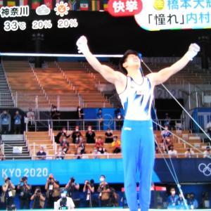 橋本選手!おめでとうございます!