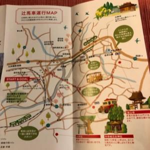 7歳と行く大分宮崎家族旅行 パート2
