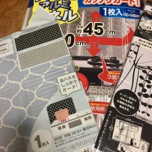 日本からの戦利品
