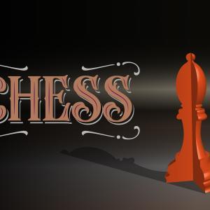 ビショップの使い方 ー基本のチェス戦略ー