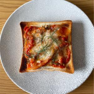 冷蔵庫整理で作ったピザトースト