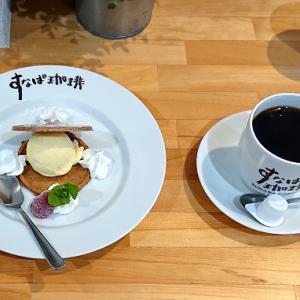 鳥取市 気高町にあるすなば珈琲 気高店はメニューは ちょこっとデザートセットも実食!
