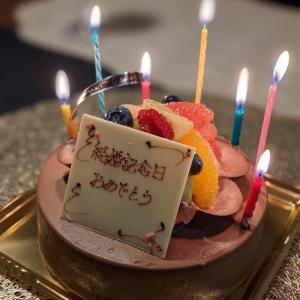 結婚記念日のケーキ