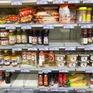 フランスで日本食材が買えるお店