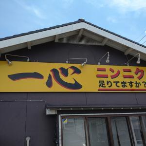「ラーメン一心」まぜそば@東松山【店舗31杯目】【レビュー・感想】