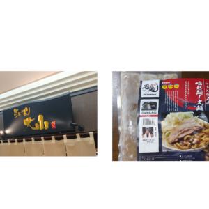 【徹底比較】「らぁめん大山」大麺@アトレ川崎店 VS 宅麺【徹底比較20杯目】