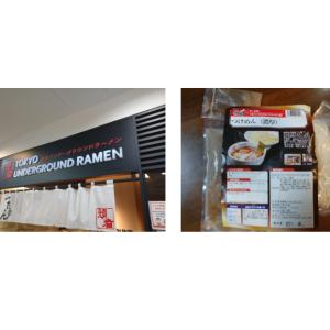 「TOKYO UNDER GROUND RAMEN 頑者」つけめん(濃厚)@池袋店 VS 宅麺【徹底比較27杯目】