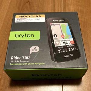 新しいサイコン(bryton Rider 750)を買って妻と琵琶湖ポタリングをしてきた話
