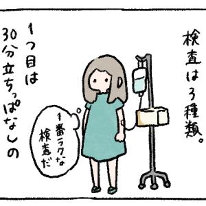 妊婦高血圧症での出産レポ漫画⑧