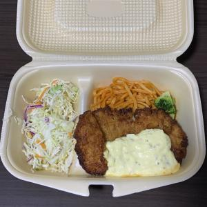 【今がお得♪】やよい軒の定食がお家でも食べられる??「おうち定食」をご紹介!!