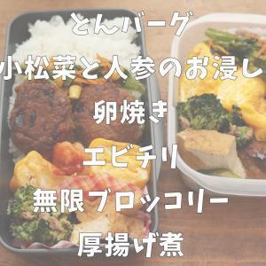 必ず食費が減る!家族5人1ヶ月の3万円でやりくりする買い物術