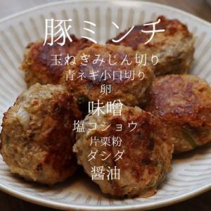 れんこんきんぴらの最高級美味いリメイクレシピ&毎日幸せのろけ話
