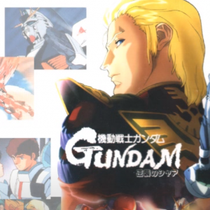「機動戦士ガンダム 逆襲のシャア」がアニメ専門チャンネル「アニマックス」で5月1日放送。