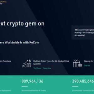 【海外仮想通貨取引所】kucoin(クーコイン)の登録方法