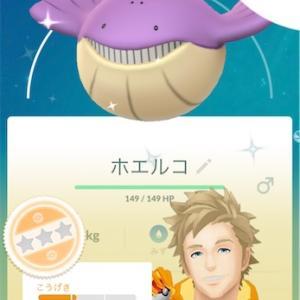 【ポケモンGO】PokemonGOFest2021で水辺のポケモンたくさんゲットだぜ☆【プレイ記録】Step.8-3