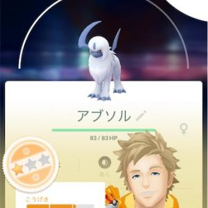 【ポケモンGO】PokemonGOFest2021で洞窟のポケモンたくさんゲットだぜ☆【プレイ記録】Step.8-4