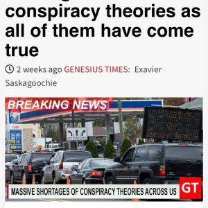 [悲] 陰謀論が深刻な不足!?