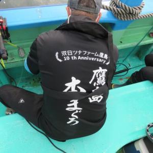 【東京湾】酒菜の会(東京)から釣行報告が上がってきました!