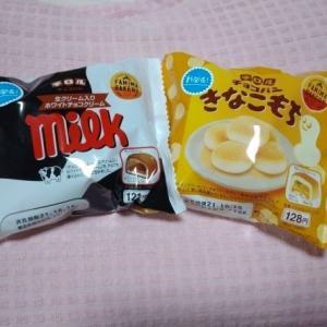 またまたコラボ商品発見 ファミリーマート「チロルチョコパン」ミルク・きなこもち