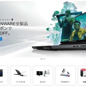 DellゲーミングPCの評判・評価・コスパのまとめ・デルでパソコン買うのはどんな人におすすめ?