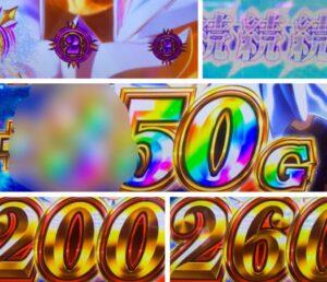 【星矢】6が並ぶ日に投資4kから聖闘士RUSH!覚醒で赤7次ゲームの紫ナビ…!6/6①