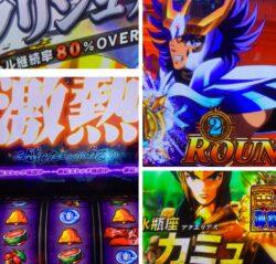 【星矢】投資5本でGBレベル4×中チェ=…!