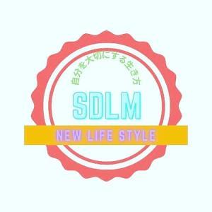 【健康になる】SDLM食生活UD版