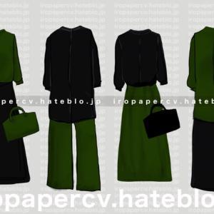 バンドカラーブラウス 緑×黒コーデ色見本