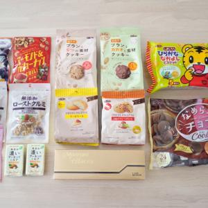 【株主優待到着】(8079)正栄食品:お菓子詰合せ
