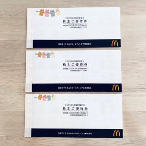 【株主優待】(2702)マクドナルド:お食事券3冊(18セット分)