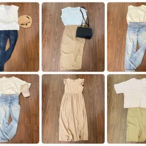 [夏服は9着で着回す]30代ミニマリスト主婦のワードローブ。全16パターンコーディネート