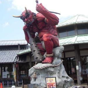 鬼愛媛鬼北町に寄った・・宇和島・大洲行きで・・