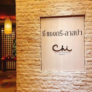 おすすめのバンコク・ホテルスパーシャングリラ・バンコクのCHI SPA