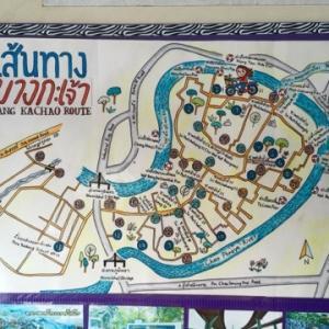 バンコクのど真ん中にある中州-Bang Kachao(バーンカチャオ)