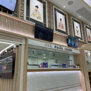 バンコクで漢方医を受診するなら~Huachiaw TCM Clinic(華僑病院)体験談