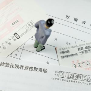 労務関係書類の法定保存期間について
