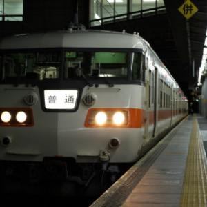 【TIMEMACHINE-026-】117系東海色