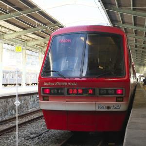 キンメ電車がリニュアルされて運転開始